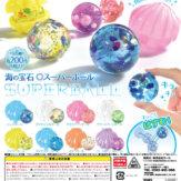海の宝石スーパーボール(50個入り)