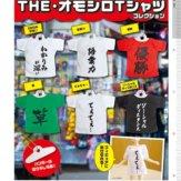 コロコロコレクション THE・オモシロTシャツコレクション(40個入り)
