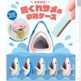 コロコロコレクション キラキラ!餌くれサメの小物ケース(50個入り)
