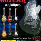 ギターメモリーズ(40個入り)