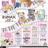 クマックス(KUMAX)ぷちポーチ(50個入り)
