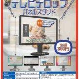 テレビテロップ アクリルスタンド(50個入り)