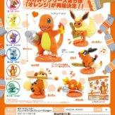 ポケットモンスター パレットカラーコレクション~Orange~(40個入り)