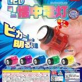 LEDミニ懐中電灯(100個入り)