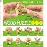 コロコロコレクション ウッドパズル~新たなる挑戦~(50個入り)
