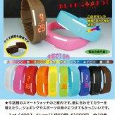 デジタルスマートウォッチ(50個入り)