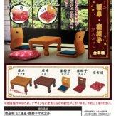 ミニ座卓・座椅子マスコット(50個入り)