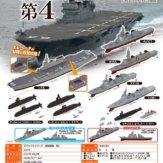3Dファイルシリーズ 護衛艦編 第4(40個入り)