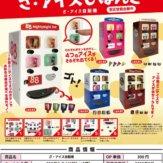 ざ・アイス自販機(40個入り)