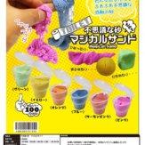 不思議な砂 マジカルサンド(100個入り)