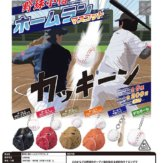 野球小僧ホームランマスコット(50個入り)