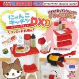 にゃんこキッチンDX3 コンロでお料理編(40個入り)