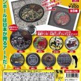 全国マンホール缶バッチコレクション vol.2(50個入り)