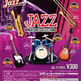 JAZZ MINIATURE COLLECTION 2(50個入り)