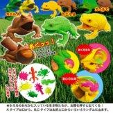 まんぷくカエル(50個入り)