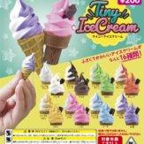 タイニーアイスクリーム(50個入り)