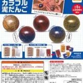 コロコロコレクション カラフル不思議な!泥だんご制作キット カラフル泥だんご(50個入り)