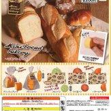 Mini bread bakery ~街角パン屋さん~(50個入り)