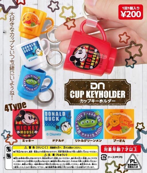 ディズニー カップキーホルダー(50個入り)