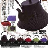 及川富之進鋳造所 南部鉄瓶(30個入り)