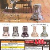 アラジン ミニチュアフィギュア Vol.1(30個入り)