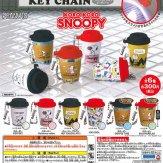 コロコロスヌーピー COFFEE CUP LIGHT KEY CHAIN(40個入り)