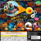 ディズニー/ピクサー メモリアルプロジェクターライト(40個入り)