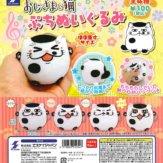 おじさまと猫 ぷちぬいぐるみ(40個入り)