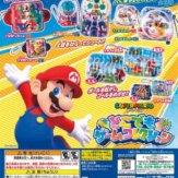 スーパーマリオ どこでもゲームコレクション(40個入り)