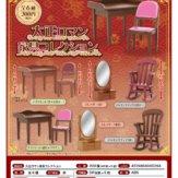 大正ロマン家具コレクション(40個入り)
