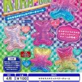 キラキラメタリックベアーチャーム(100個入り)