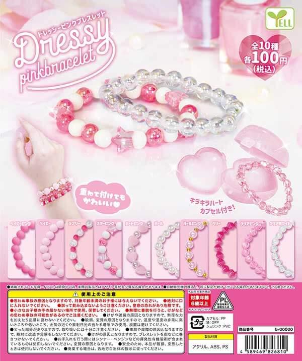 ドレッシーピンクブレスレット(100個入り)