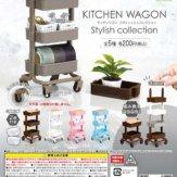 キッチンワゴン スタイリッシュコレクション(50個入り)