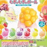 フルーツ香る むぎゅむぎゅボール(50個入り)