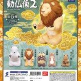 動仏像2(50個入り)