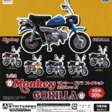 1/24 モンキー・ゴリラ コレクション色替えver.2(40個入り)