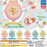 サンリオキャラクターズ ひみつのコンパクトミラー(50個入り)