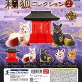 和狐コレクション2(50個入り)