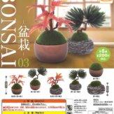 コロコロコレクション BONSAI −盆栽−03(50個入り)