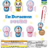 I'm Doraemon こけし根付(40個入り)