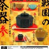 戦国の茶器 参 ~侘び寂びの世界~(50個入り)