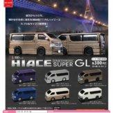 1/80 HIACE SUPER GL 全6種(50個入り)