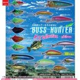BUSS HUNTER ボールチェーンコレクション(50個入り)