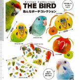 THE BIRD 色んなポーチコレクション(40個入り)