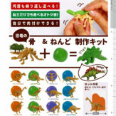 コロコロコレクション 恐竜の骨&ねんど 制作キット(50個入り)