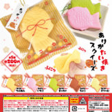 ありがたい焼きスクイーズ(50個入り)