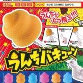 うんちバキューン(50個入り)