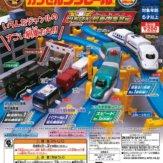 カプセルプラレール いちばん列車大集合編(50個入り)