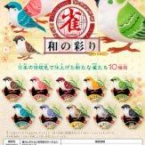 雀コレクション 和の彩りバージョン(40個入り)