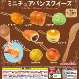 かわいいミニチュアパンスクイーズ(40個入り)